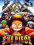 One Piece – Film 1